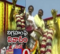Students oppose NTR statue, clash with TDP workers in Vijayawada College
