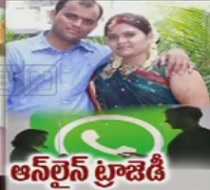 Techie murdered wife for Posting personal issues on Social Networking sites | Red Alert