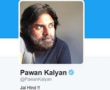 Surprise! Pawan Changes His DP