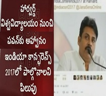 Pawan Kalyan invited to speak at Harvard University; to address Indian Conference