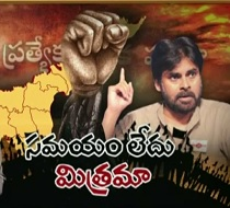Pawan Kalyan's powerful Tweet on AP Special Status !