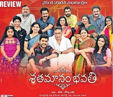 Shatamanam Bhavati Movie Review – 3/5