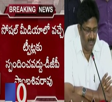 Risk of anti-social activity @ RK Beach Protest – AP DGP Sambasiva Rao  on Pawan Kalyan Tweets