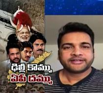 AP must learn from Jallikattu, demand special status – Hero Sivaji