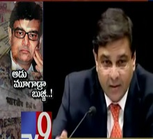 Urjit Patel cornered by Parliament Committee?
