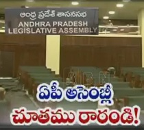 AP Assembly Building Interior highlights | Exclusive Visuals