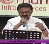 SP Balasubramanyam Song Festival – Mahashivaratri Special