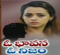 Malayalam Actress Bhavana | Actor, Politician Sons Behind Kidnapping