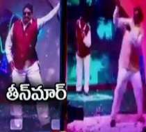 TDP MLAs youthful dance steps at Marriage event !