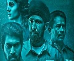 Ghazi Hindi Version Rakes in Rs 10 Cr