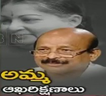 C Ponnaiyan Sensational Comments On Jayalalitha Death Mystery