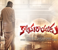 Katamarayudu 1st Weekend Report: That Is Pawan's Stamina