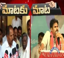 Pawan Kalyan Vs Handloom Weavers Chairman -War Of Words