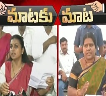 MLA Roja Vs Peethala Sujatha – War of Words