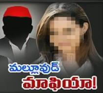 Twist in Malayalam actress molestation case, CPM leader's son under scanner