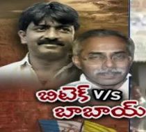 TDP Vs. YSRCP over Kadapa MLC Election