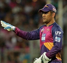 Dhoni removed as Pune IPL captain
