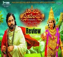 Om Namo Venkatesaya Movie Review – 3.25/5