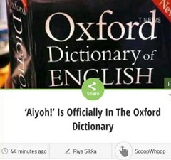 'Aiyoh', Now A Part of Oxford Dictionary