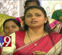 YCP MLA Roja strongly criticises Chandrababu