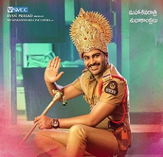 First Look : Sharwanand In & As Radha