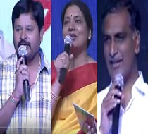 Celebs Speech at Iddari Madhya 18 Audio Launch