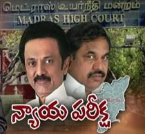 Provide Assembly video – Madras HC to Palanisami