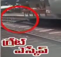Woman Gets Run Over By Goods Train And Survives