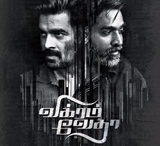 First Look: Vikram Vedha