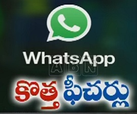 WhatsApp's New 'Status' Feature | Tips To Use It | WhatsApp