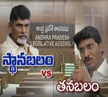 YSRCP targets Speaker | AP Assembly | Special Focus