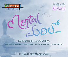 First Look: Mental Madhilo