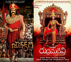 HC Notices To Satakarni, Rudhramadevi
