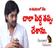 MADHU Exclusive Interview – TV Stars
