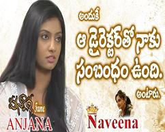 PUNNAGA Fame Anjana Special Interview – TV Stars