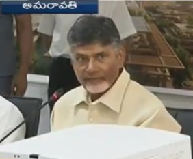 CM Chandrababu Naidu Press meet | Powerpoint Presentation on Amaravati Designs