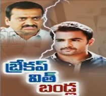 Big fraud Producer Bandla Ganesh – Sachin Goshi
