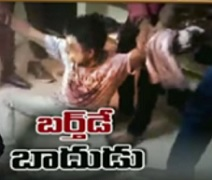 B.Tech student beaten up in the name of Birthday bumps, injured