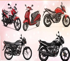 Huge Discount on Two-wheelers for 2 Days