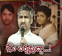 Driver Murder : IAS Officer's sensational allegations !