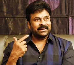 Chiru's Surprising Role in 151