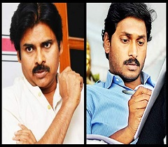 Inside Info: Jagan Asks About Katamarayudu