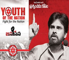 Want A Job At Janasena? Do This