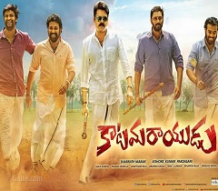 Katamarayudu Made Merry on Ugadi