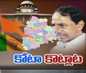 Muslim Reservation Controversy in Telangana | RSS Vs TRS Vs BJP