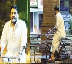 Superstar's Cycle Ride on Roads