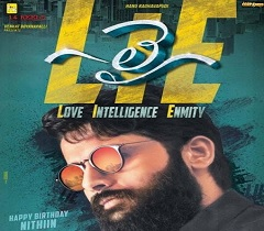 First Look: Nithiin in Lie