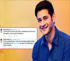 Mahesh Requests Fans to Be Patient