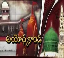 Ayodhya Khanda – Ram Mandir Or Babri Masjid ? – 30 Minutes