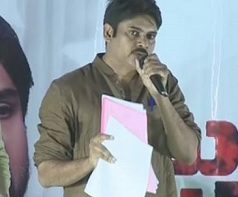 'Will contest from Ananthapur only', reiterates Pawan